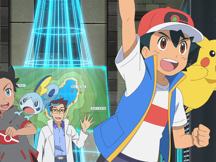 "Il nuovo ""Pokémon Master Journeys: The Series"" debutta quest'anno"