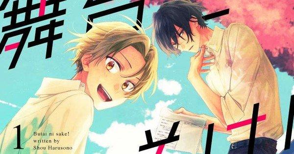 Il manga Butai ni Sake di Shō Harusono! va in pausa per 6 mesi