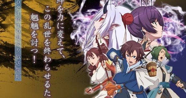 La serie dei giochi di ruolo Fantasia Sango ottiene la serie anime TV