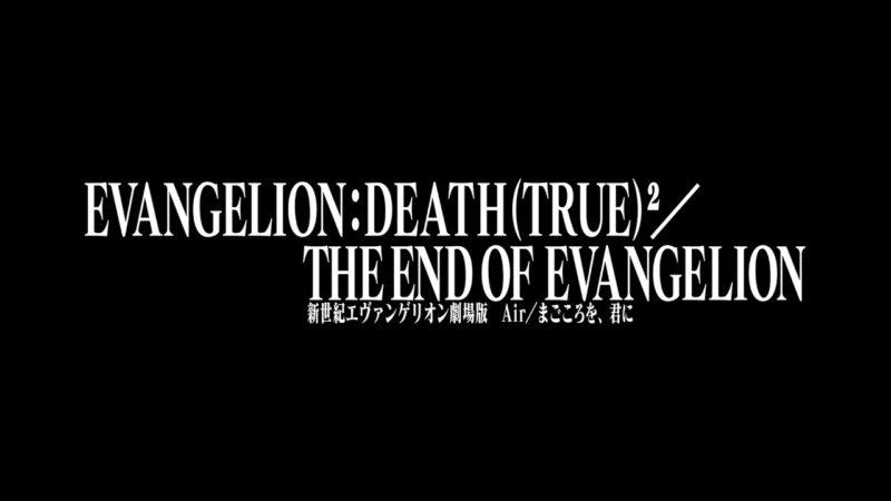 Guarda il video trailer di EVANGELION: DEATH (TRUE)²/THE END OF EVANGELION