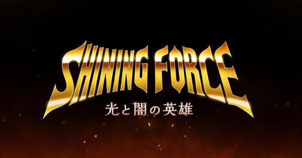 Hive annuncia il nuovo videogioco Shining Force in uscita all'inizio del 2022