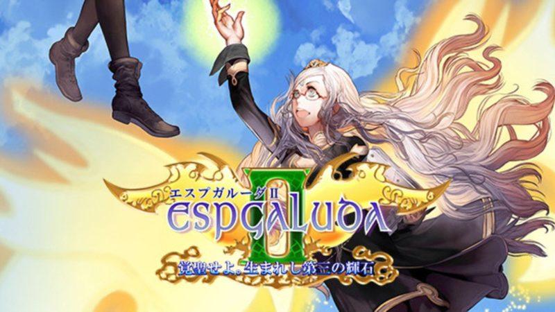 Il videogioco sparatutto Espgaluda II