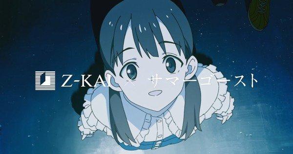 """L'anime """"Ichiban Chikakute Tooi Hoshi"""" debutta nella versione completa"""