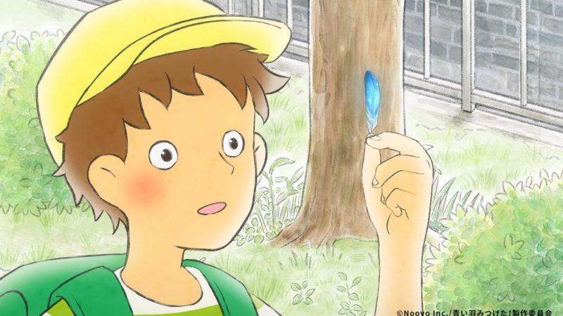 """DaVinci Resolve offre un ciondolo ad acquerello per """"Trovare una piuma blu"""""""