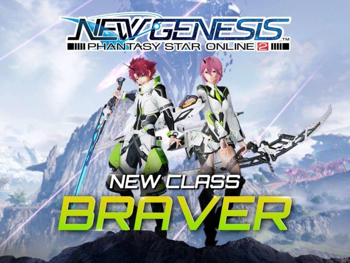 Il videogioco Phantasy Star Online 2 New Genesis