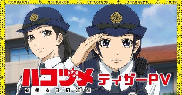 Il manga Police in a Pod diventa una commedia anime in TV nel 2022