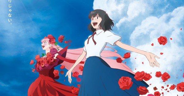 Il film Belle al 1° posto nei cinema giapponesi per la terza settimana consecutiva