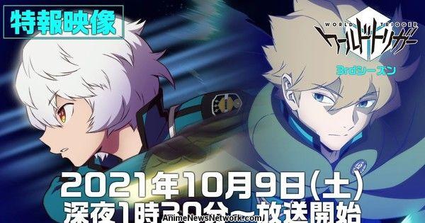 La terza stagione dell'anime World Trigger debutterà il 9 ottobre