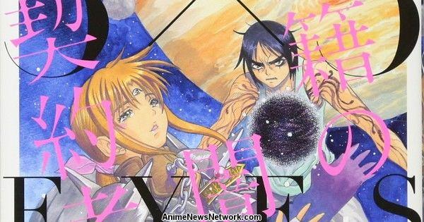 Il nuovo manga 3×3 Eyes entra nell'ultima fase