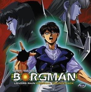 Borgman Lovers Rain – il film anime di fantascienza del 1990