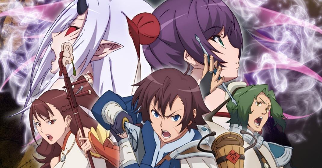 Fantasia Sango – l'anime e videogioco di ruolo fantasy