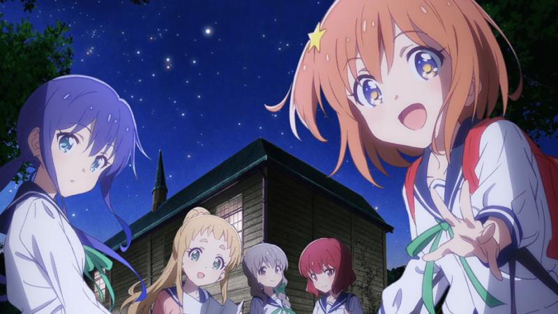 Asteroid in Love la serie anime del 2020