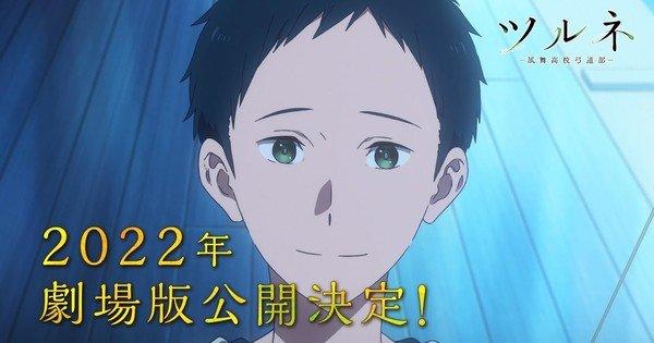 Il film di animazione giapponese Tsurune debutterà nel 2022