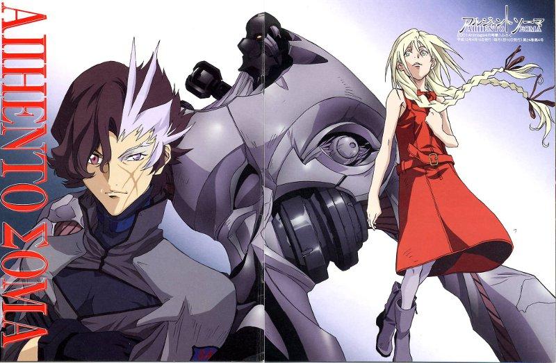 Argento Soma – la serie anime del 2000