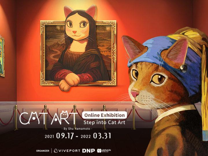 "HTC Viveport lancia la mostra ""Cat Art"" con Shu Yamamoto"