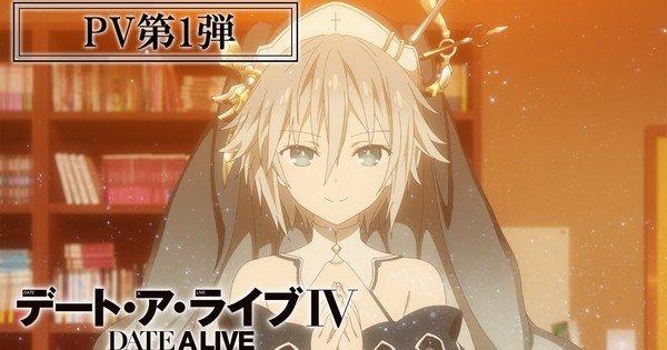 Date A Live – La storia dell'anime, manga e videgioco