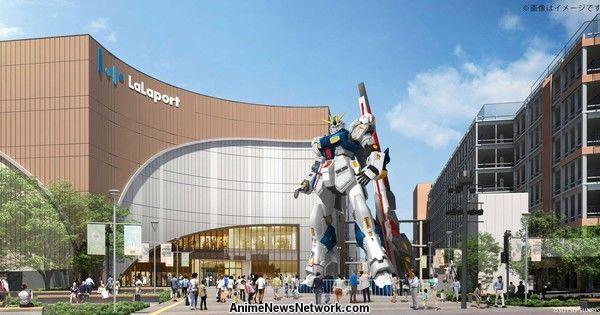 Bandai Namco svelerà la statua a grandezza naturale del Gundam RX-93ffν a Fukuoka la prossima primavera