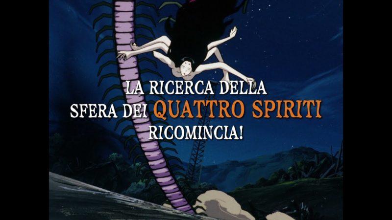 Inuyasha  Stagioni 1&2 Blu-ray (Trailer)