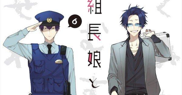 Il fumetto manga Kumichō Musume to Sewagakari  avrà un anime TV