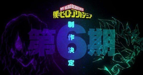 L'anime di My Hero Academia ottiene la sesta stagione