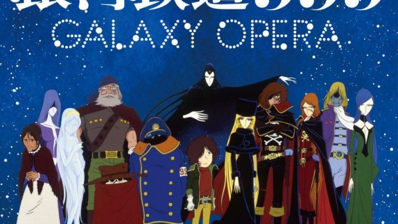 Il manga Galaxy Express 999 riceverà un nuovo musical teatrale il prossimo aprile