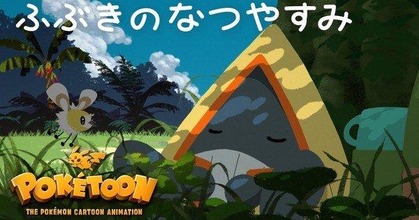 """Su Pokémon Kids è stato pubblicato il cartone animato """"Fubuki no Natsu Yasumi"""""""