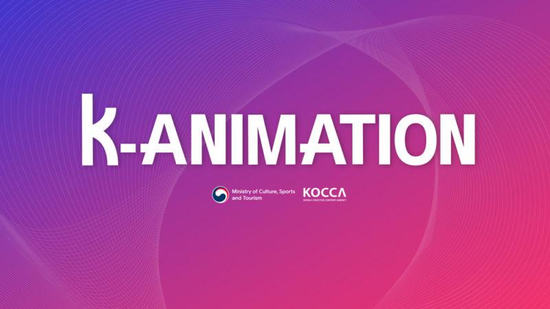 Le nuove serie animate prescolari coreane