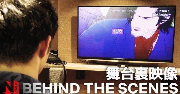 Bright: Samurai Soul, il video dietro le quinte del film anime in streaming