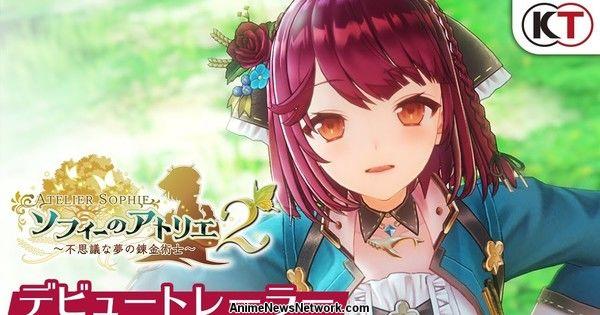 Koei Tecmo rivela l'uscita del videogioco Atelier Sophie