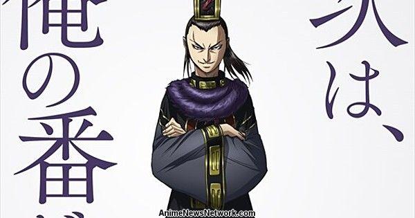 """La serie anime """"Kingdom"""" avrà la quarta serie per la prossima primavera"""