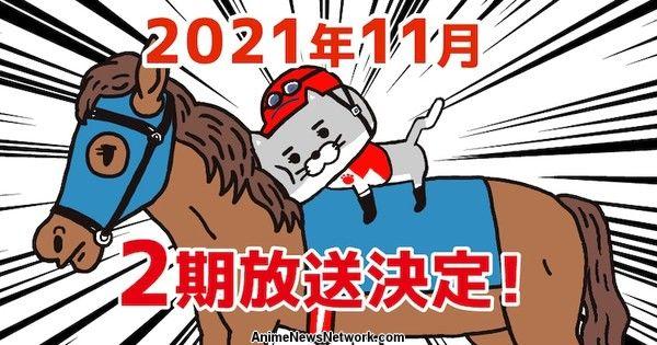 I simpatici cartoni animati di Neko Jockey avranno una  seconda stagione a novembre