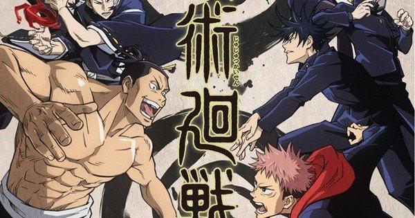 Funimation Streams Jujutsu Kaisen, Kaginado, Visual Prison Anime