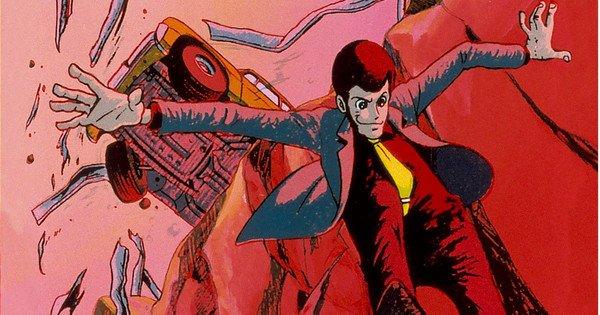 TMS Entertainment trasmette il primo episodio dell'anime di Lupin III Parte 1 in inglese – Notizie