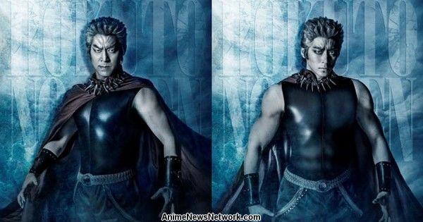 Il musical di Ken il guerriero (Fist of the North Star, Hokuto no Ken)
