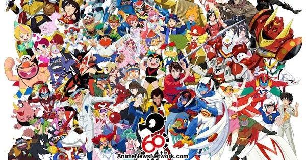 60 personaggi di Tatsunoko Productions posano per la visual del 60° anniversario dello Studio