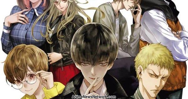 Il manga di The Decagon House Murders termina con il volume 5