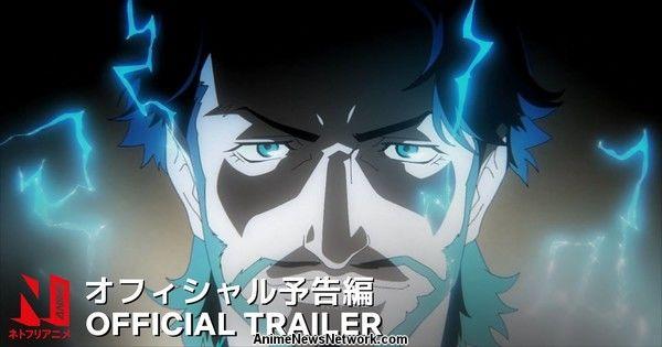 Netflix pubblica il trailer dell'anime di Super Crooks